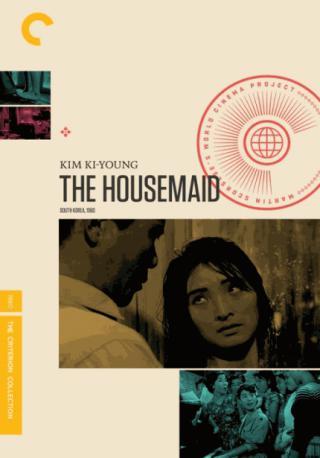 فيلم The Housemaid 1960 مترجم