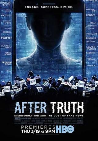 فيلم After Truth: Disinformation and the Cost of Fake News 2020 مترجم