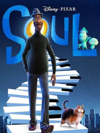 فيلم Soul 2020 مترجم