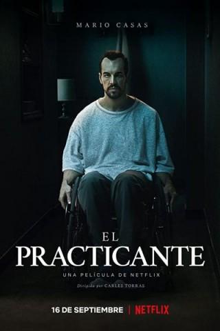 فيلم The Paramedic 2020 مترجم