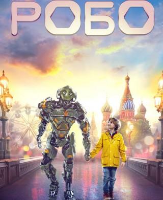 فيلم Robo 2019 مترجم
