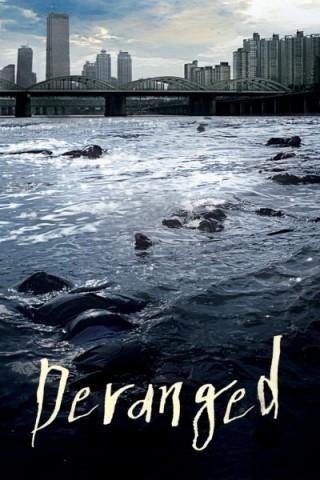 فيلم Deranged 2012 مترجم