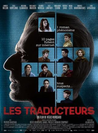 فيلم Les traducteurs 2019 مترجم