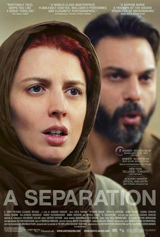 فيلم A Separation 2011 مترجم