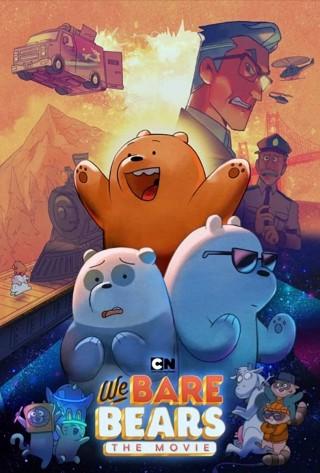 فيلم We Bare Bears: The Movie 2020 مترجم