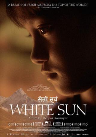 فيلم White Sun 2016 مترجم
