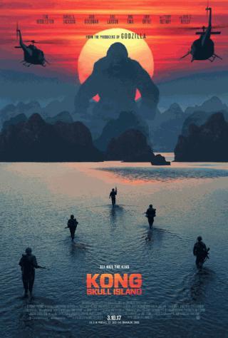 فيلم Kong Skull Island 2017 مترجم