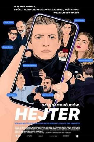 فيلم The Hater 2020 مترجم