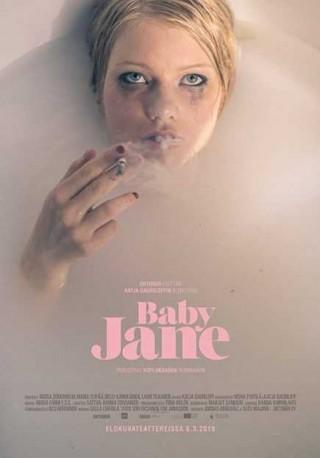 فيلم Baby Jane 2019 مترجم