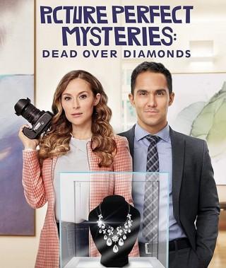 فيلم Dead Over Diamonds 2020 مترجم