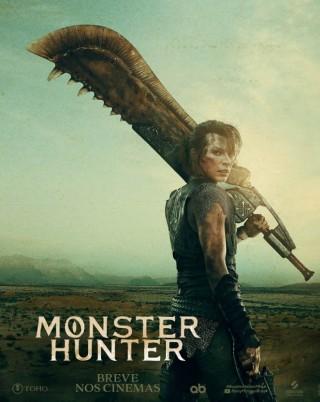 فيلم Monster Hunters 2020 مترجم