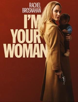 فيلم I'm Your Woman 2020 مترجم