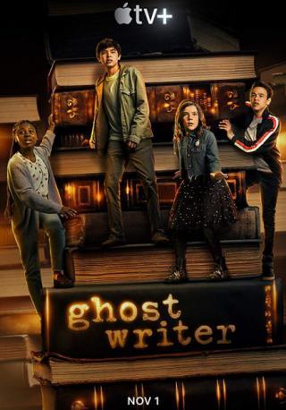 مسلسل Ghostwriter