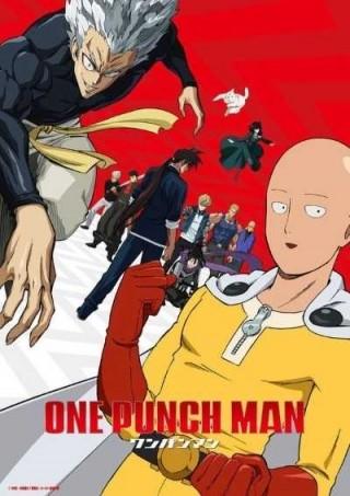 مسلسل One Punch Man مترجم