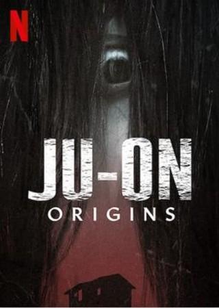 مسلسل Ju-on: Origins مترجم