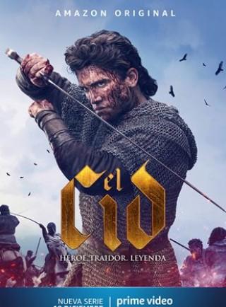 مسلسل El Cid مترجم