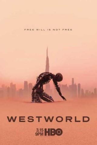 مسلسل Westworld مترجم