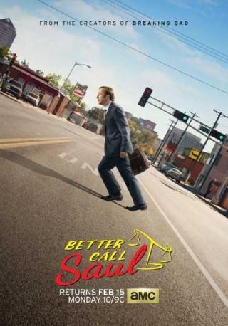 مسلسل Better Call Saul