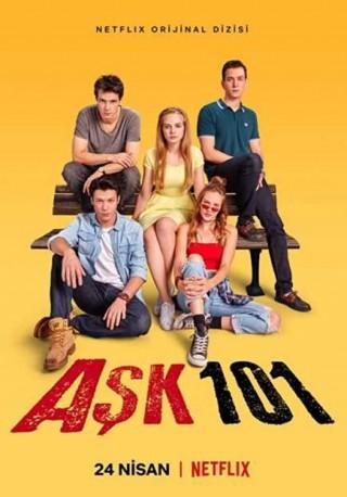 مسلسل Ask 101