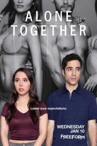 مسلسل Alone Together مترجم