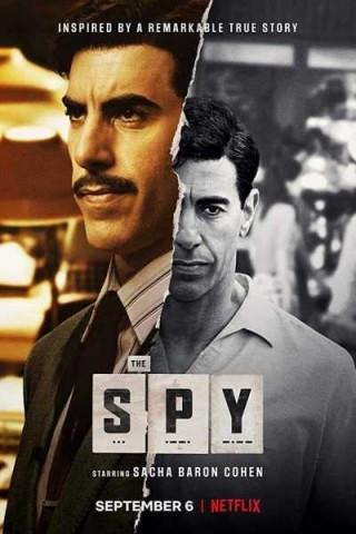 مسلسل The Spy مترجم