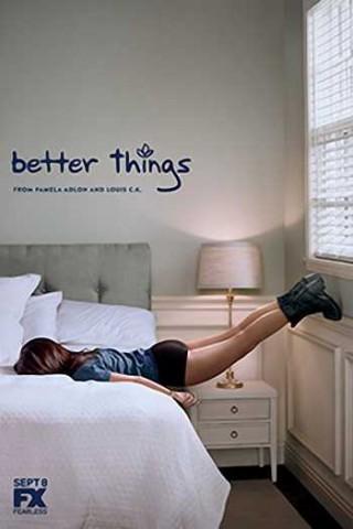 مسلسل Better Things