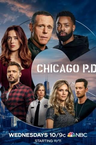 مسلسل Chicago P.D.