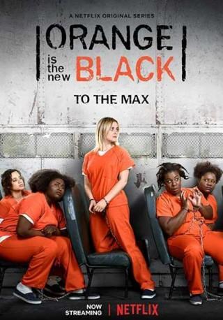 مسلسل Orange Is the New Black
