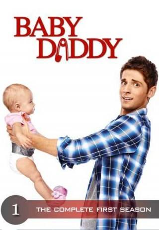 مسلسل Baby Daddy