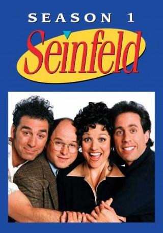 مسلسل Seinfeld
