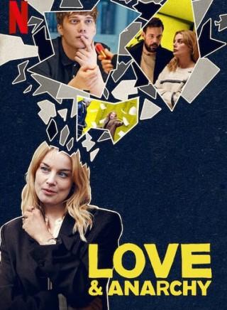 مسلسل Love & Anarchy  2020