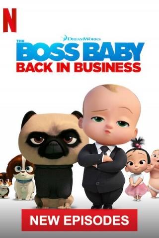 مسلسل The Boss Baby
