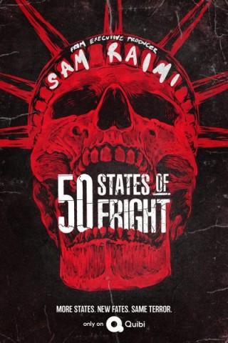 مسلسل 50 States of Fright