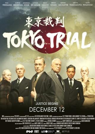 مسلسل Tokyo Trial مترجم