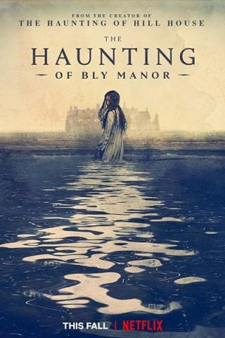 مسلسل The Haunting of Bly Manor
