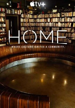 مسلسل Home