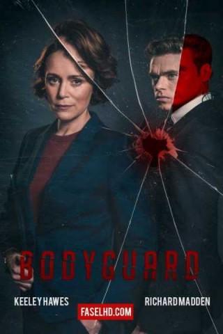 مسلسل Bodyguard