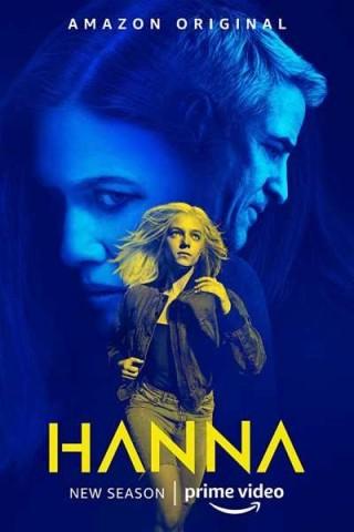 مسلسل Hanna مترجم