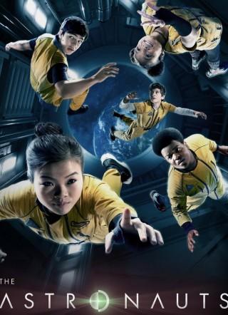 مسلسل The Astronauts