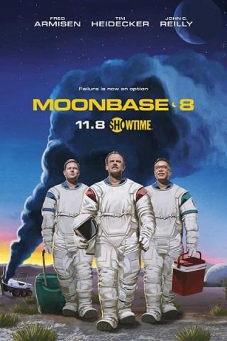 مسلسل Moonbase 8