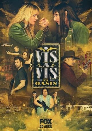مسلسل Vis a vis: El oasis