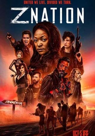 مسلسل Z Nation