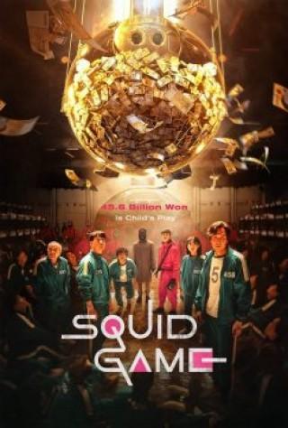 مسلسل Squid Game مترجم (لعبة الحبار)