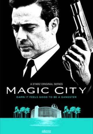 مسلسل Magic City