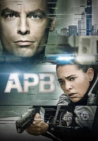 مسلسل APB