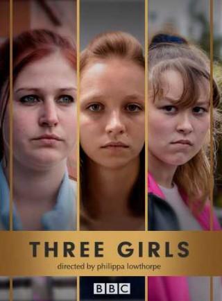 مسلسل Three Girls