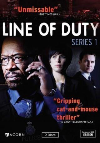 مسلسل Line of Duty