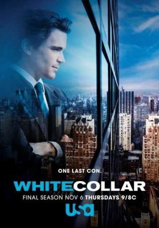 مسلسل White Collar