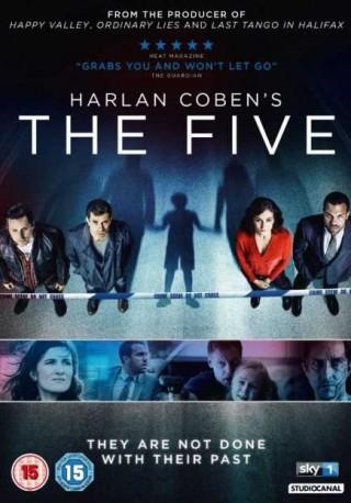 مسلسل The Five