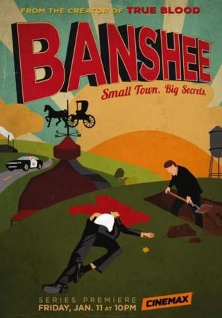 مسلسل Banshee (بانشي)